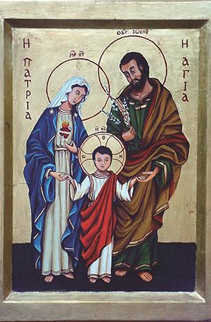 Sagrada Familia Mike