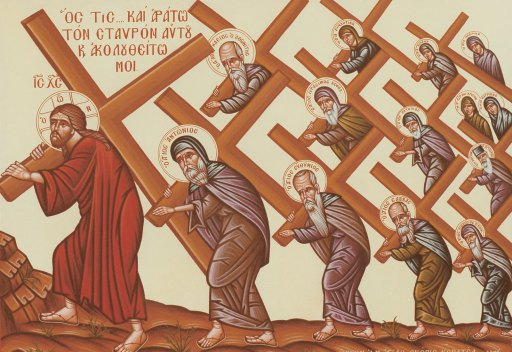Toma tu cruz