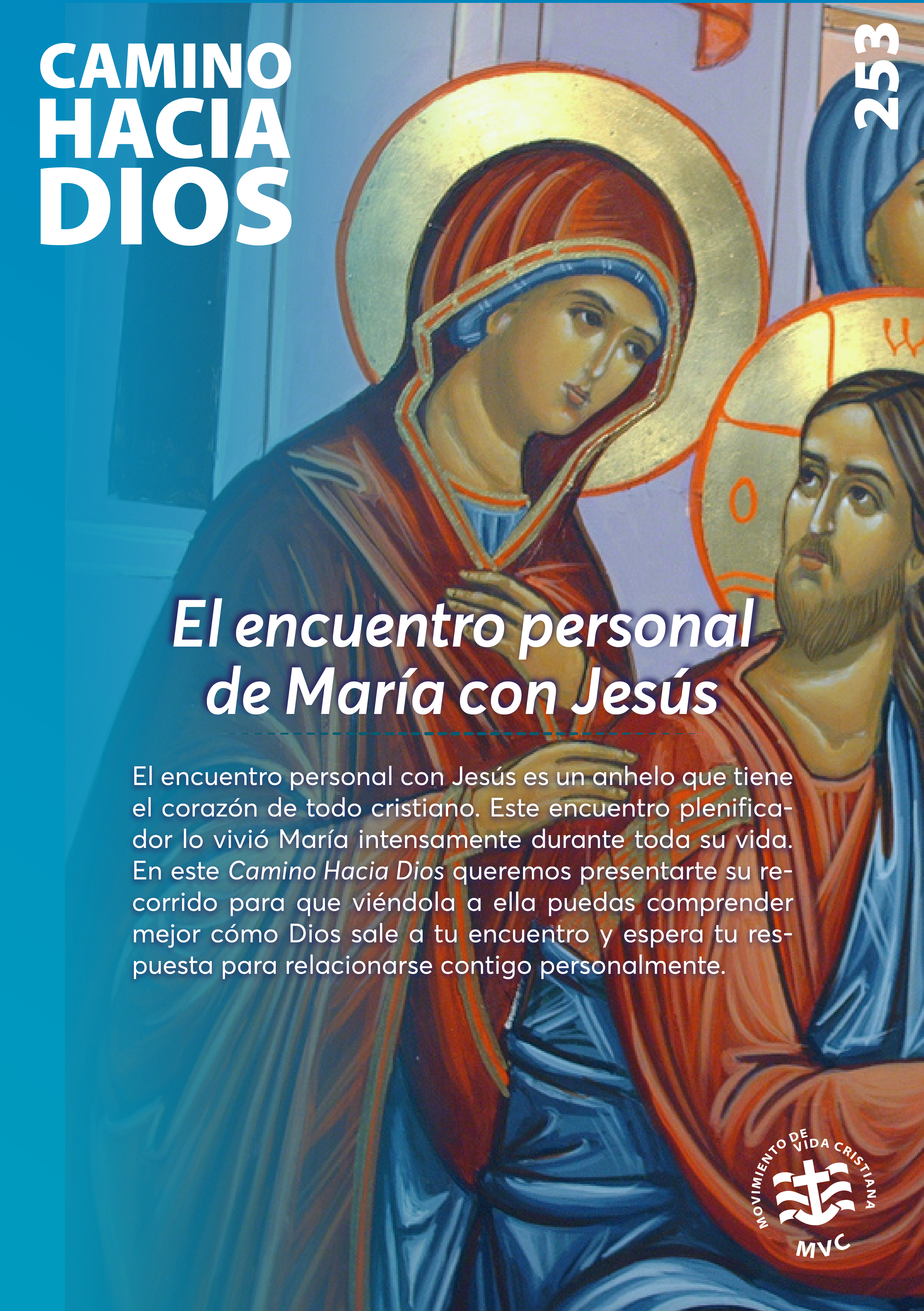 CHD 253 Encuentro de María con Jesús-01